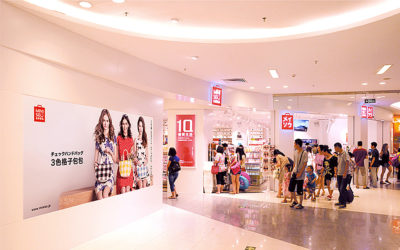 Miniso, the truth behind the global brand