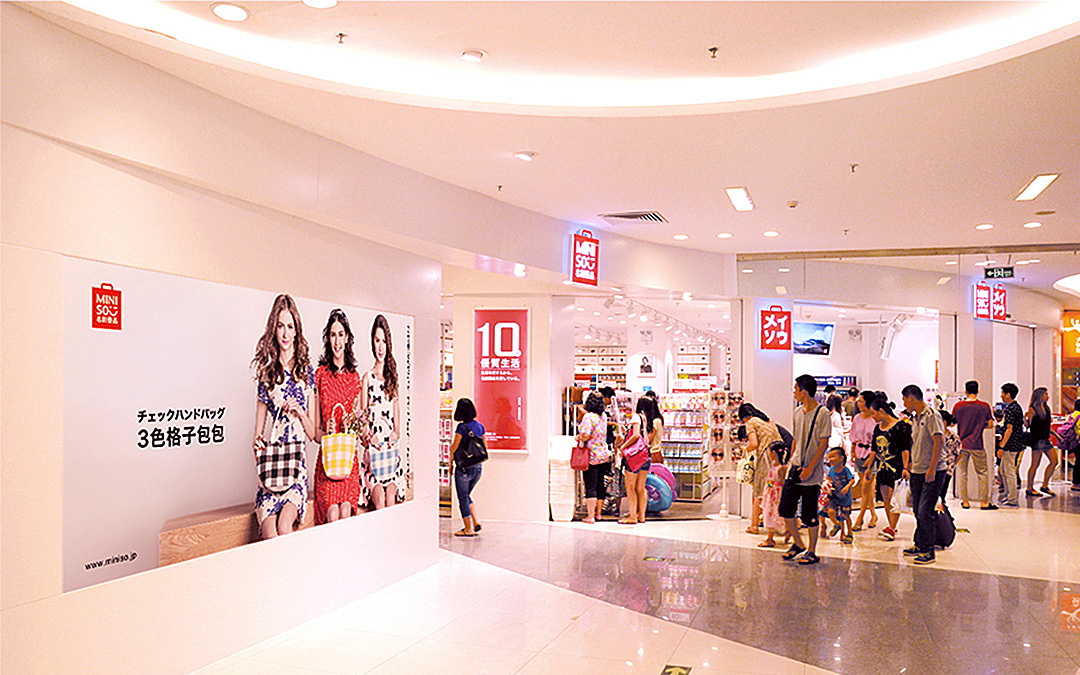Miniso The Truth Behind The Global Brand Brandzaar